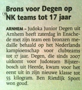 2007 Brons NK -17 teams tot 55 kg